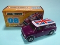 [MATCHBOX OTHERS]'65 AUSTIN MINI VAN【MATCHBOX SUPERFAST】