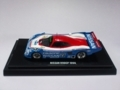 [KYOSHO BEADS COLLECTION]NISSAN R90CP 1990