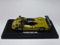 [KYOSHO BEADS COLLECTION]PORSCHE 911GT1 1998 TEST CAR