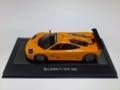 [IXO]McLAREN F1 GTR PROTOTYPE 1995