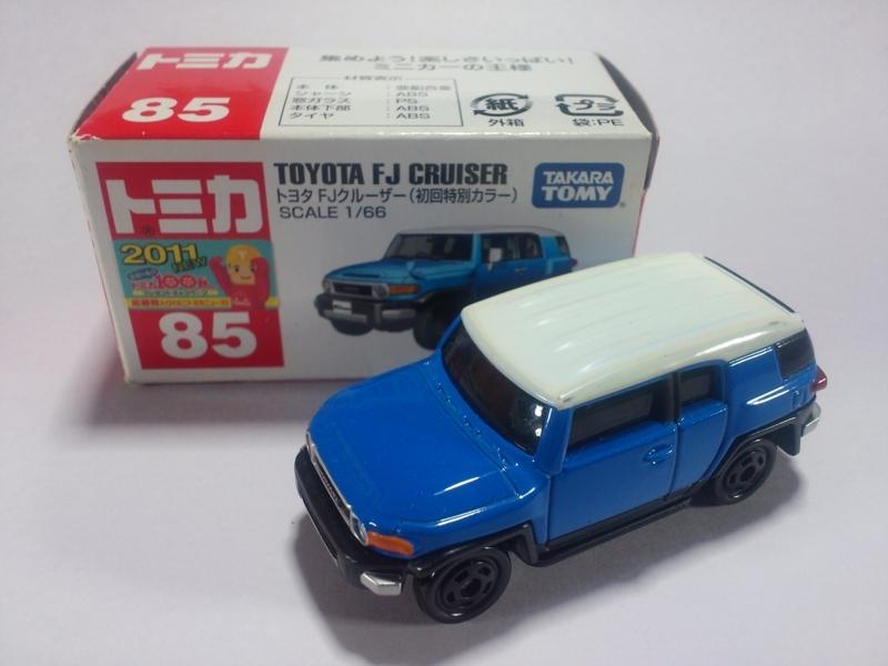 TOYOTA FJ CRUISER(初回特別カラー)