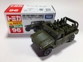 [TOMICA]JSDF HIGH MOBILITY VEHICLE(初回特別仕様)