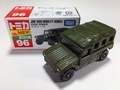 [TOMICA]JSDF HIGH MOBILITY VEHICLE