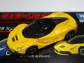 [TOMICA OTHERS]LAFERRARI
