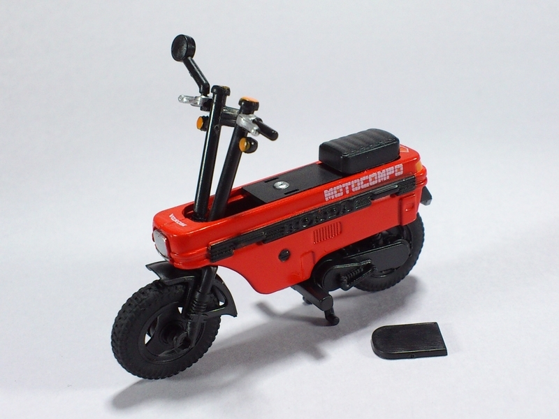 HONDA MOTOCOMPO【1/24 MOTOCOMPO COLLECTION】
