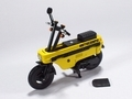 [AOSHIMA]HONDA MOTOCOMPO【1/24 MOTOCOMPO COLLECTION】