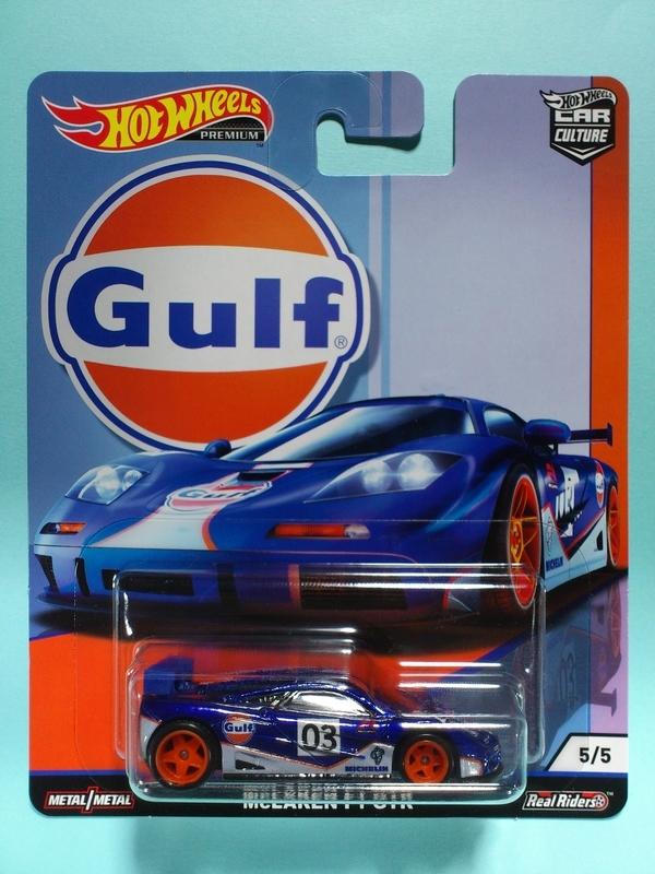 McLAREN F1 GTR【2019 CAR CULTURE】