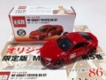 [TOMICA DREAM TOMICA]MF GHOST TOYOTA 86 GT