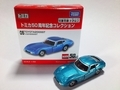 [TOMICA OTHERS]TOYOTA 2000GT
