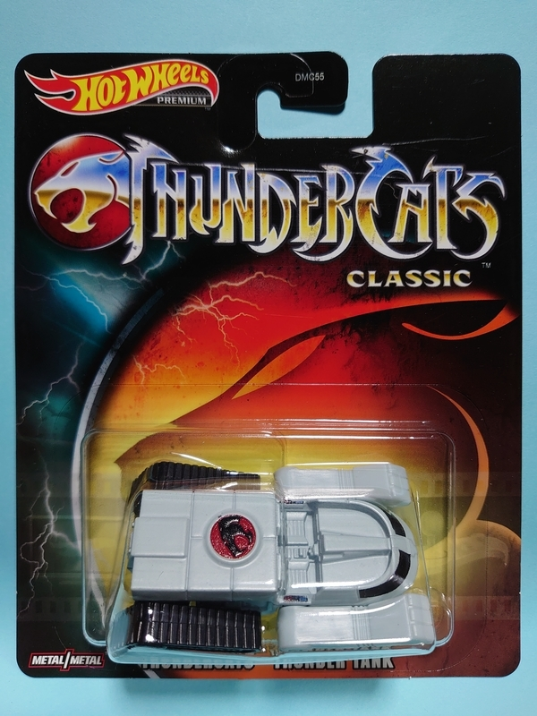 THUNDERCATS THUNDER TANK【2020 RETRO ENTERTAINMENT】