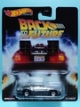 [2020 RETRO ENTERTAINMENT]BACK TO THE FUTURE TIME MACHINE【2020 RETRO ENTERTAINMENT】