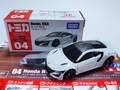 [TOMICA OTHERS]HONDA NSX
