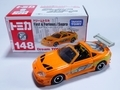 [TOMICA DREAM TOMICA]FAST & FURIOUS / SUPRA