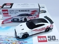 [TOMICA OTHERS]日産 GT-R NISMO