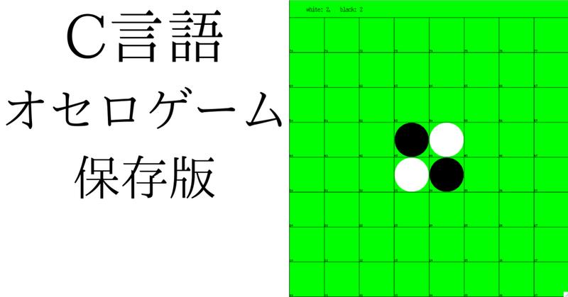 f:id:red_blog:20210219212358j:plain