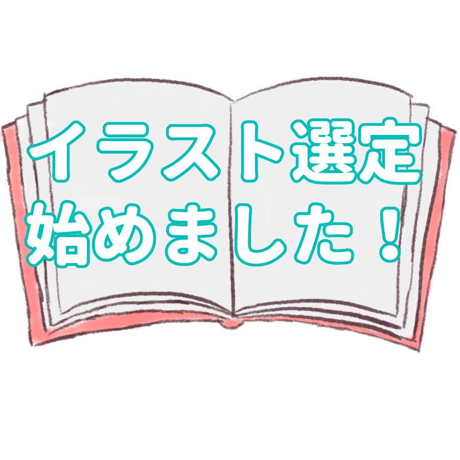 f:id:redberry072169:20200320143219j:plain