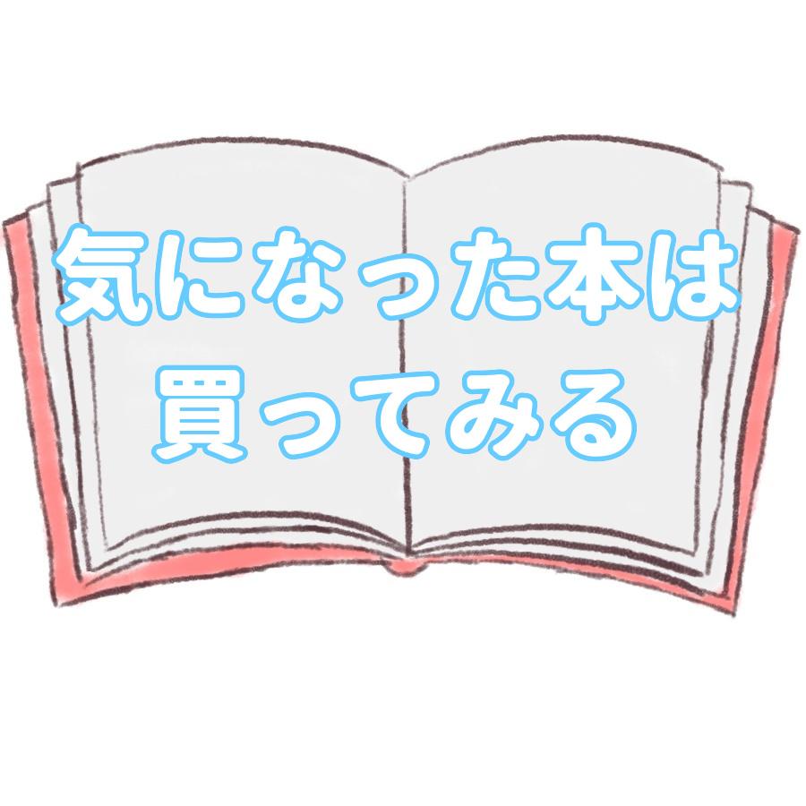 f:id:redberry072169:20200829114013j:plain