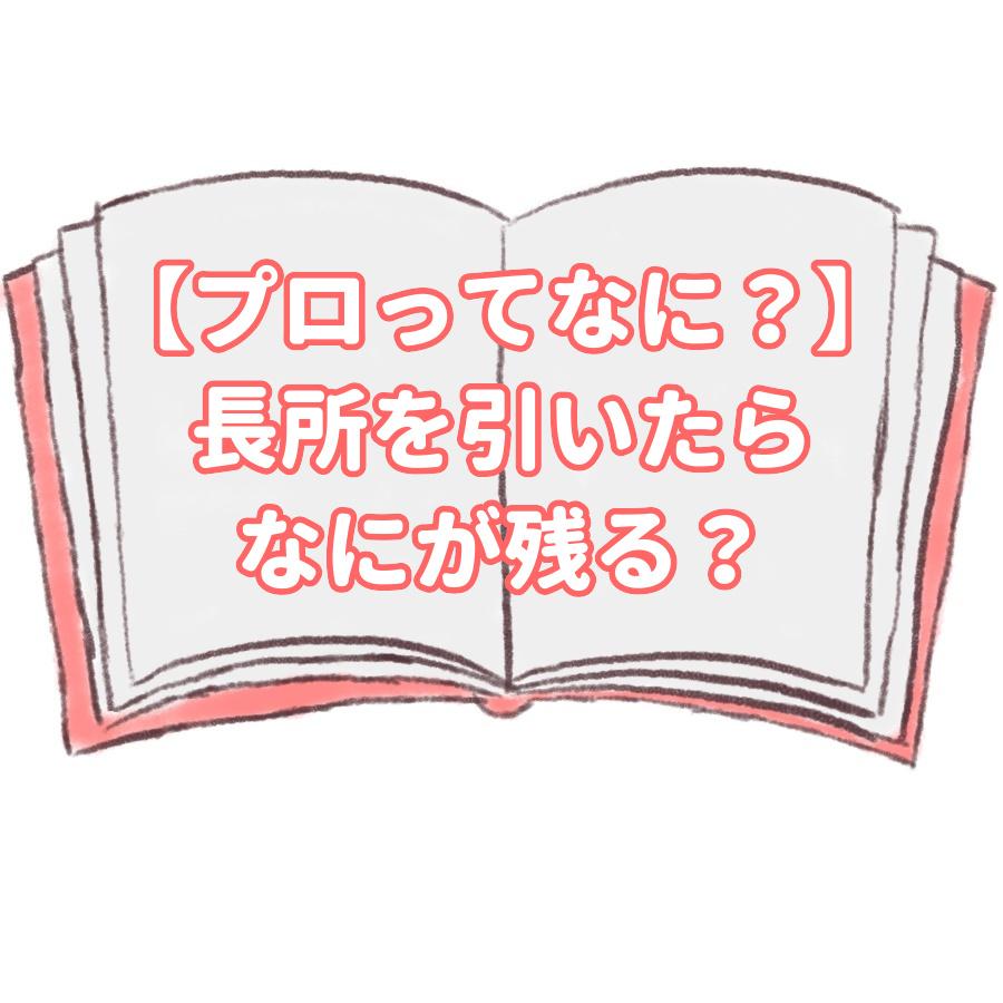 f:id:redberry072169:20201125103838j:plain