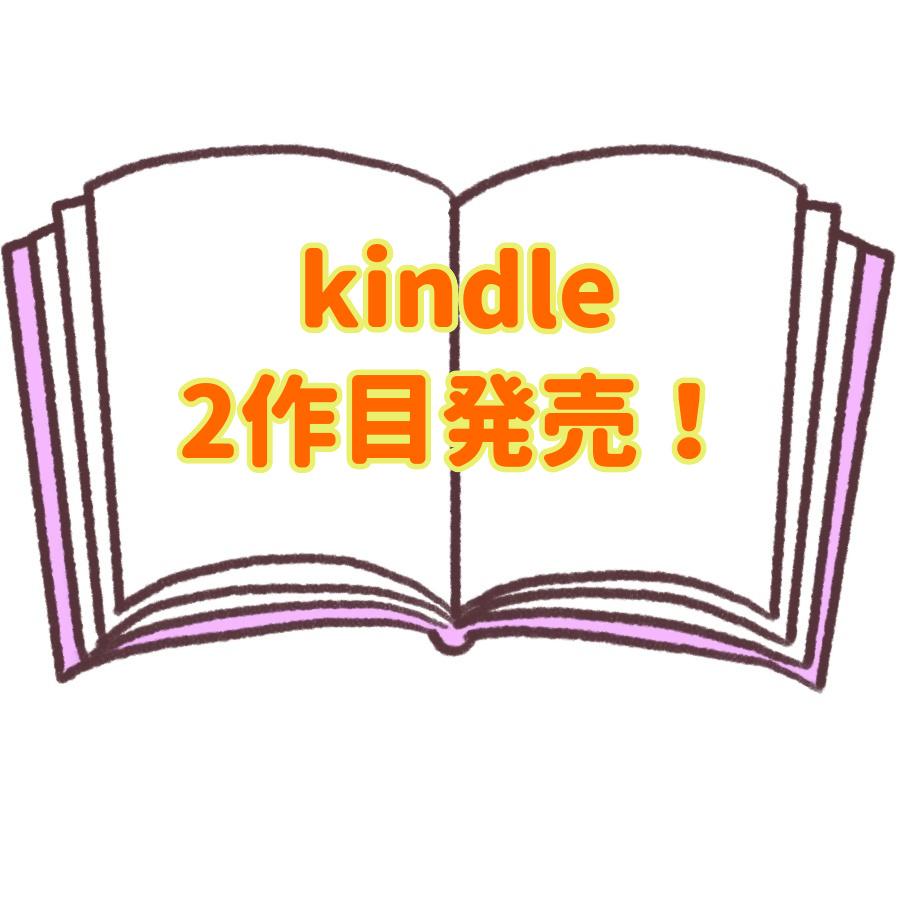 f:id:redberry072169:20201215110656j:plain