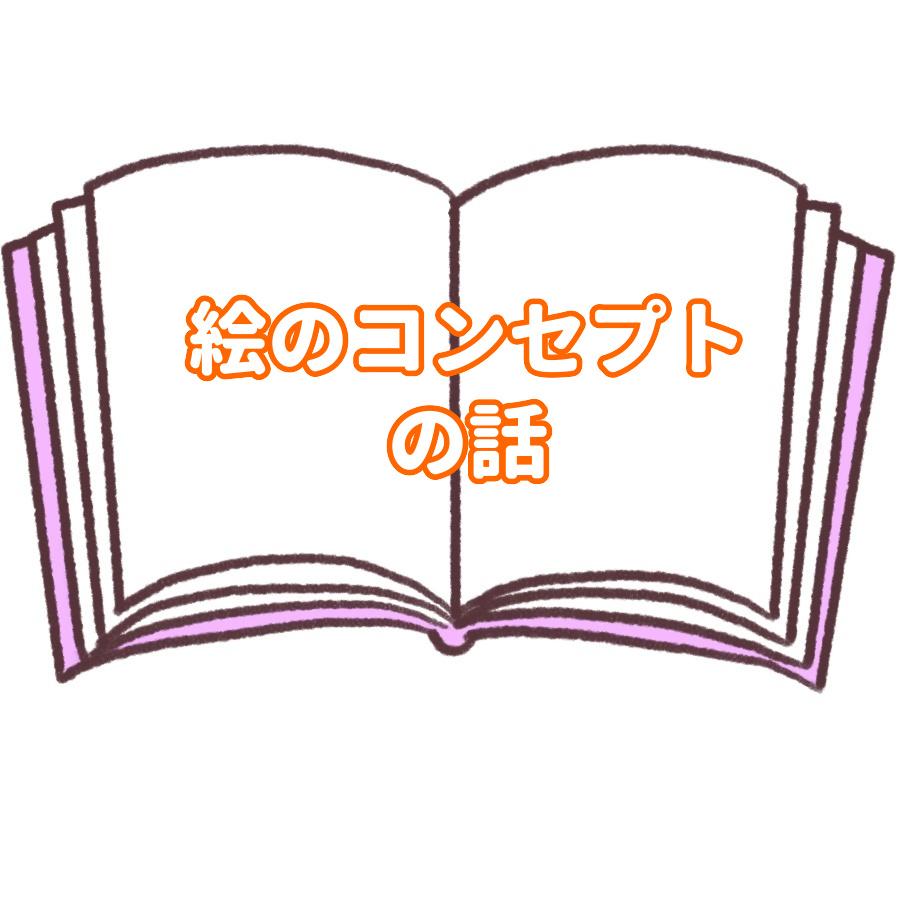 f:id:redberry072169:20201221110813j:plain