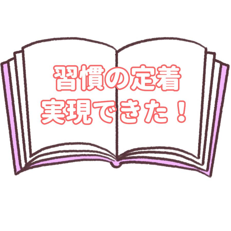 f:id:redberry072169:20201228161145j:plain