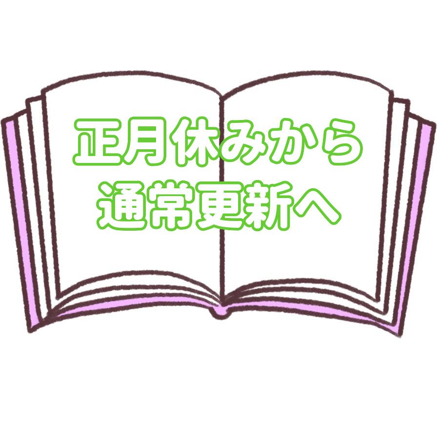 f:id:redberry072169:20210106100639j:plain