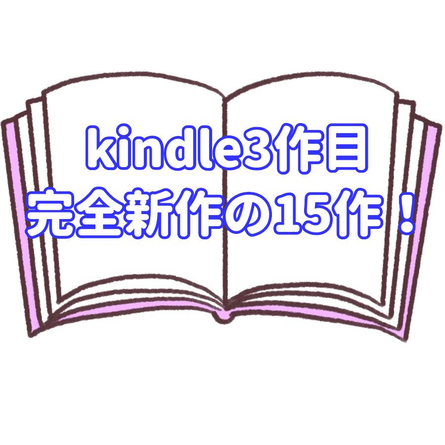 f:id:redberry072169:20210117104946j:plain