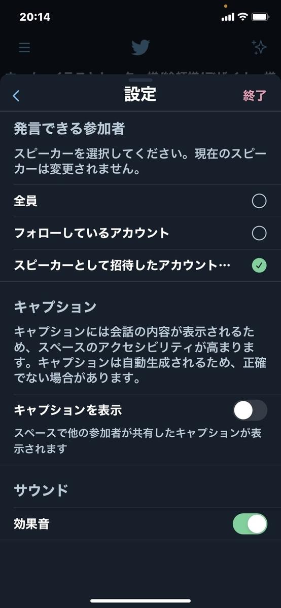 f:id:redberry072169:20210601204730j:plain