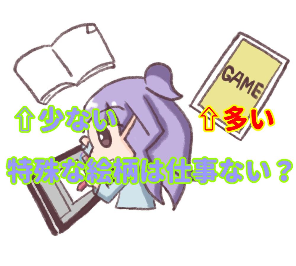 f:id:redberry072169:20210719144446j:plain