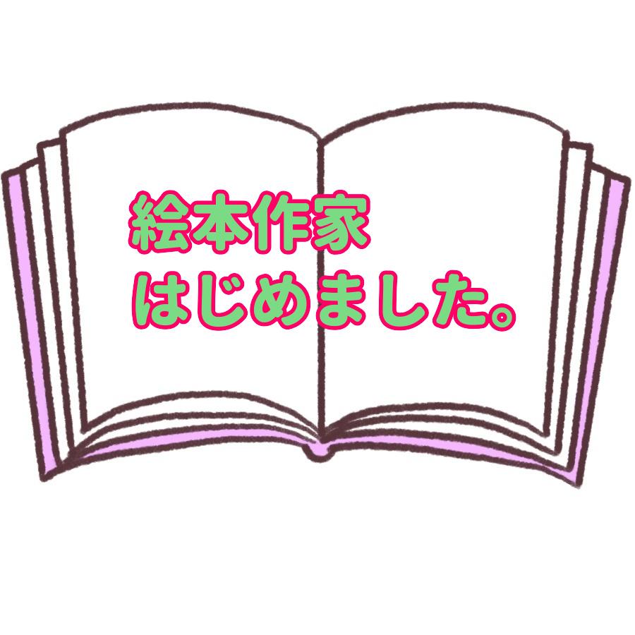 f:id:redberry072169:20210724104528j:plain