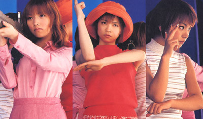 Baby!恋にKnock Out! - Red's ...