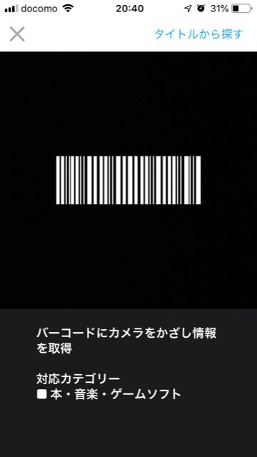 f:id:redo5151:20191011214532p:plain