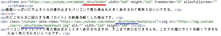 f:id:redo5151:20200102224955p:plain
