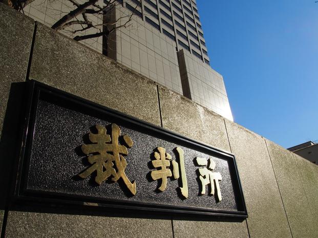 NHK 受信料 裁判