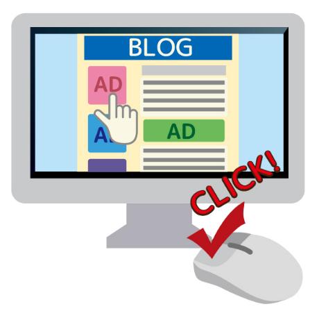 個人ブログ 収益