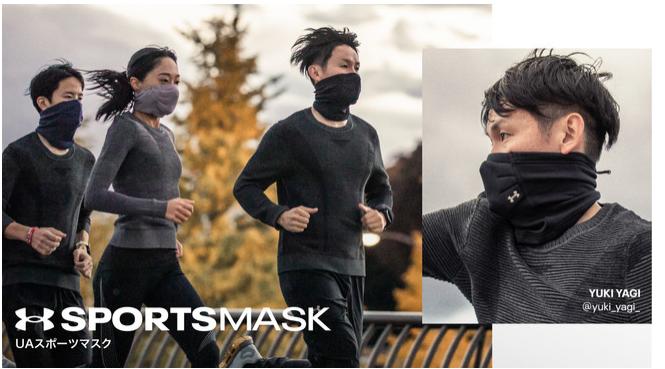 アンダーアーマー スポーツマスク