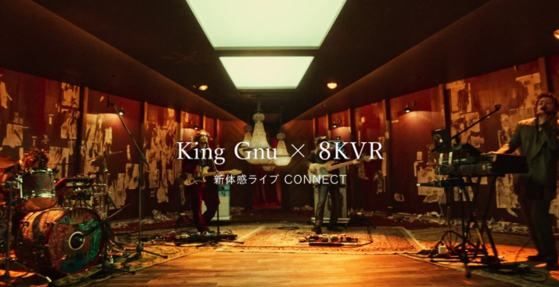 KingGnu VR