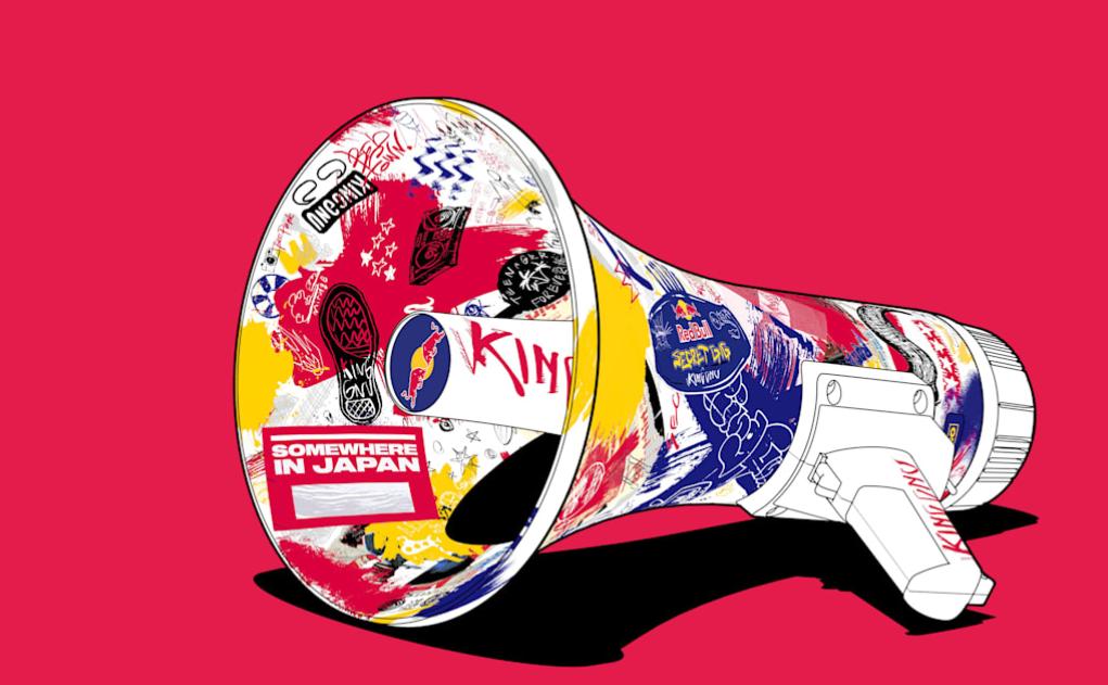 Red Bull シークレットライブ