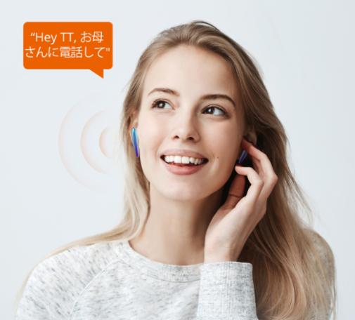 SoundLiberty Pro S10