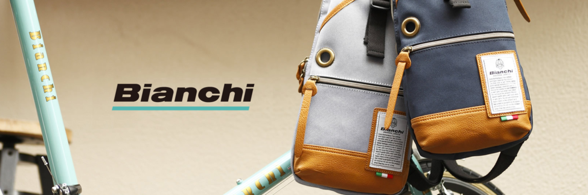 Bianchiとは