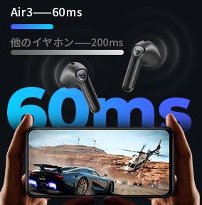 サウンドピーツ Air3 口コミ