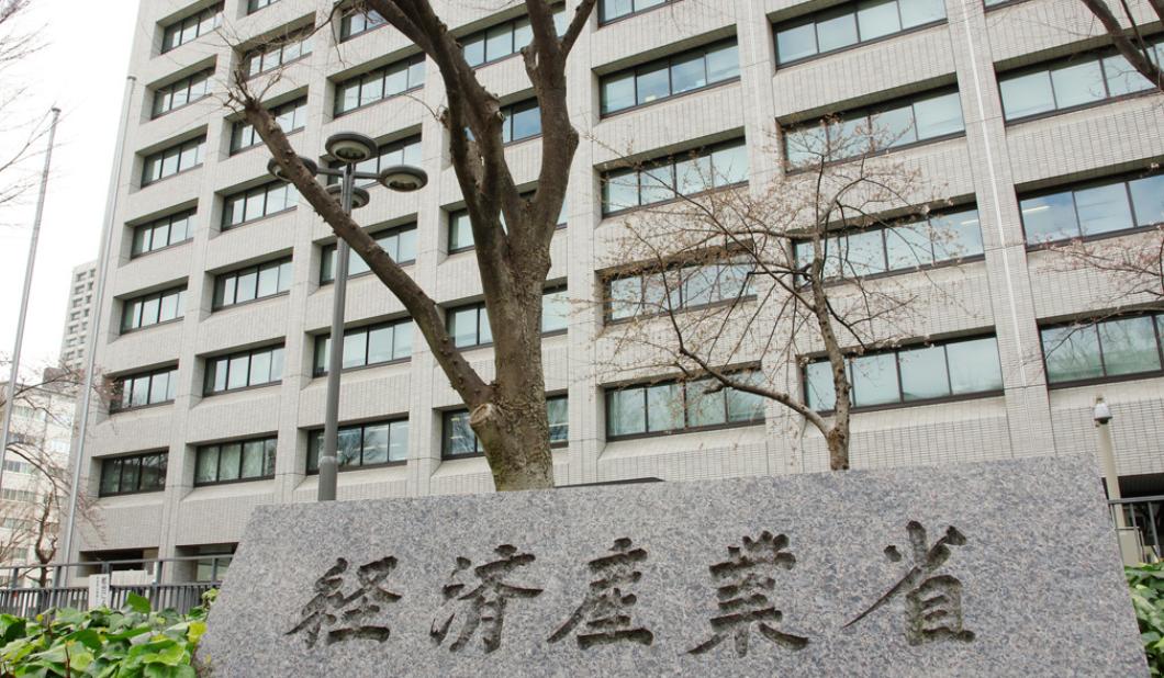 TechAcademy 経済産業省