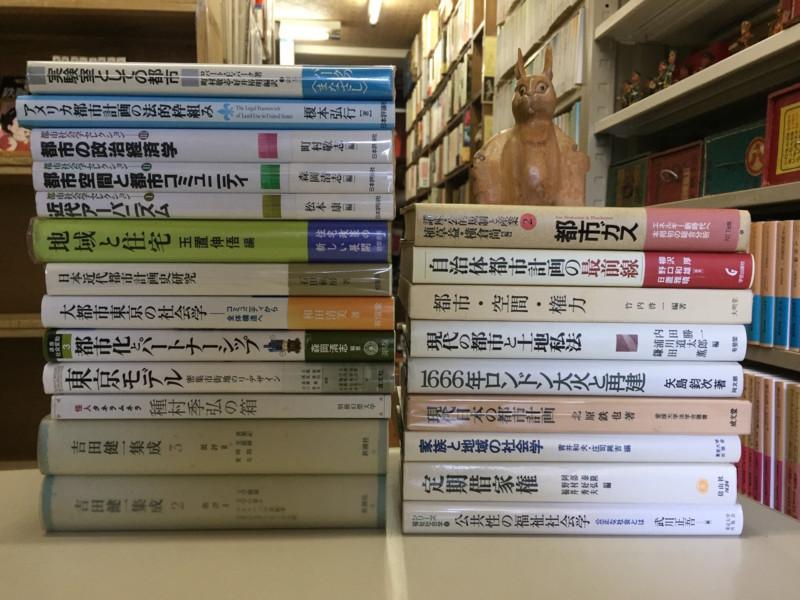 新入荷▽都市社会学セレクション...