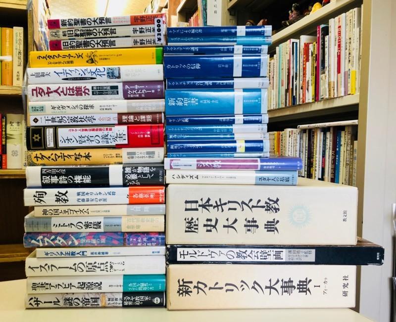 日本キリスト教歴史大事典、新カ...