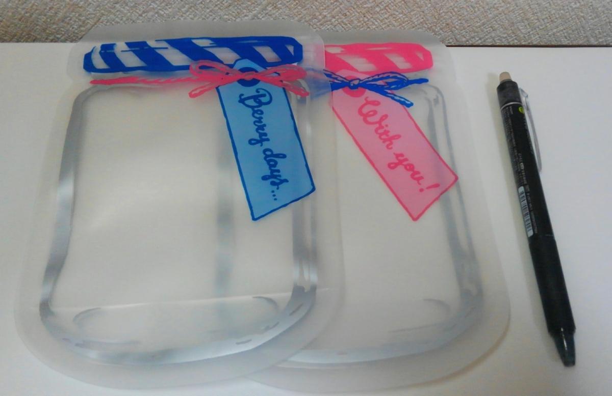 ゼクシィ首都圏2019年5月号【付録】便利なジッパーポーチ2個付き保冷ランチバッグ