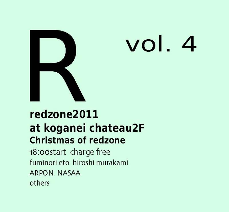 f:id:redzone5pm:20111217102729j:image