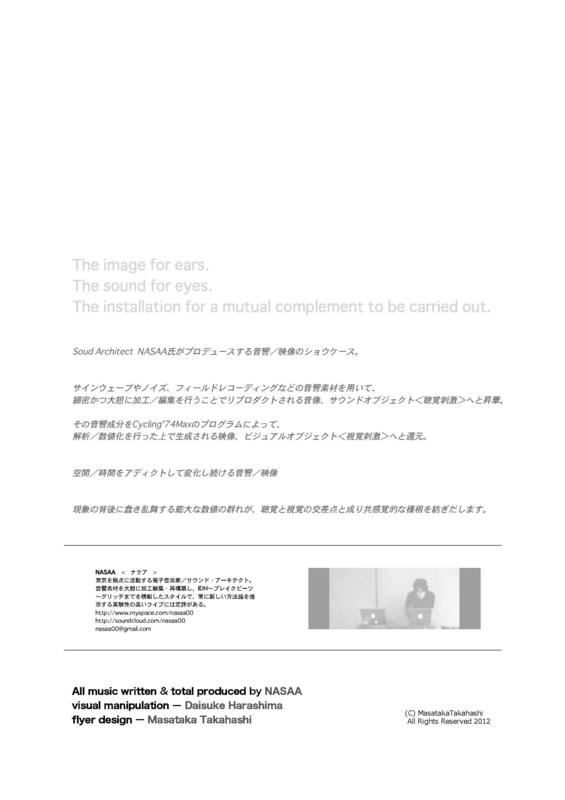 20120225014922