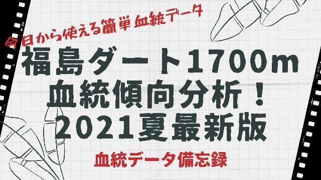 f:id:reform-k:20210707220041j:image