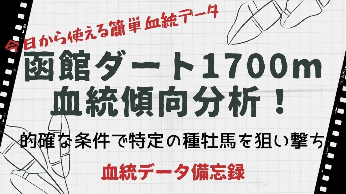 f:id:reform-k:20210805223122j:plain