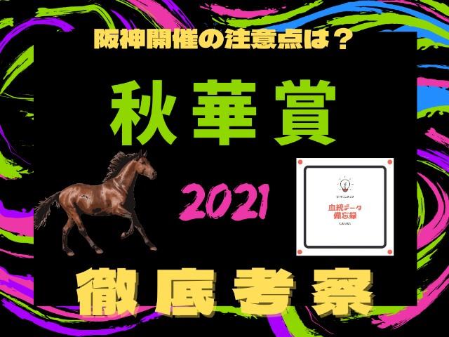 f:id:reform-k:20211012174148j:image